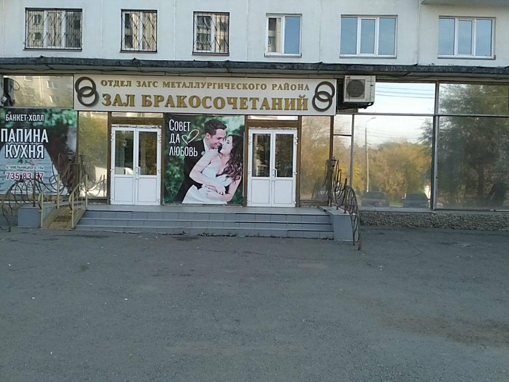 Поликлиника, Городская клиническая больница №6, Румянцева ...