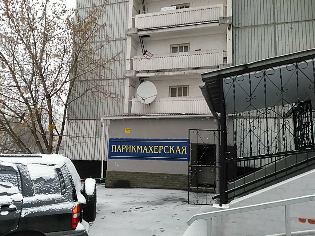 392 судебный участок москва