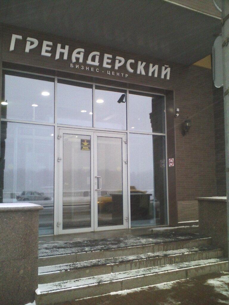 Кпп сбербанка россии москва это