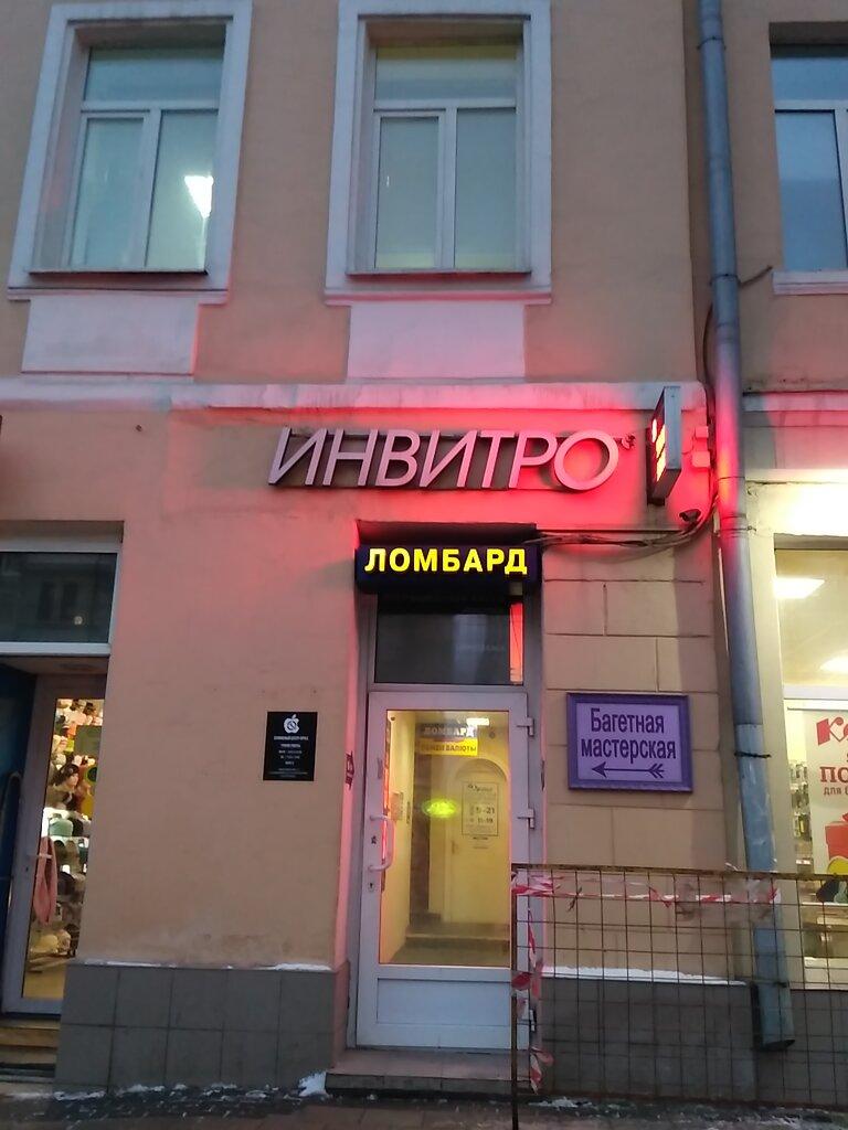 Ломбарды на проспекте мира москвы автоломбард краснодар распродажа