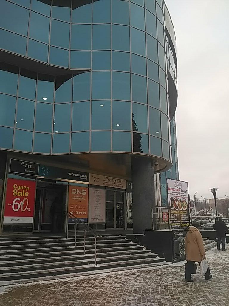 Помощь получение кредита саратов без предоплаты