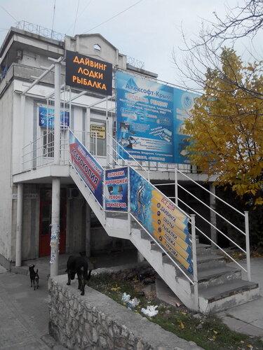 Дискус севастополь