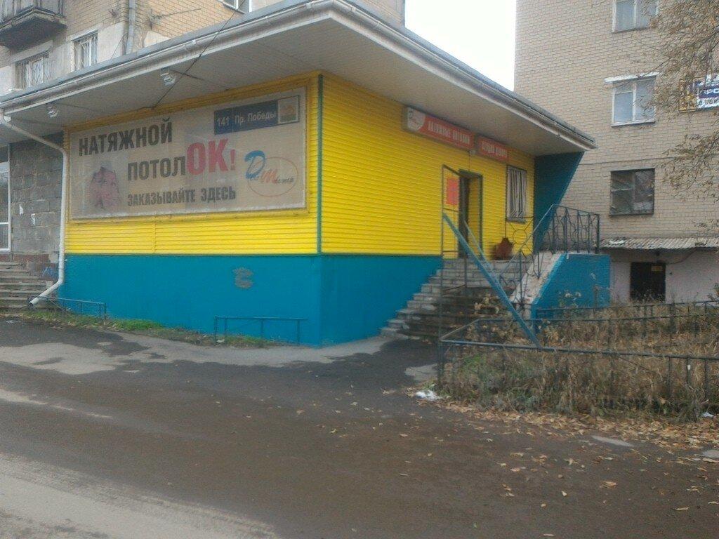 натяжные и подвесные потолки — Деко-мастер — Челябинск, фото №2