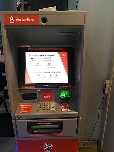 самых больших банкомат альфа банк адреса москва немолодых леди
