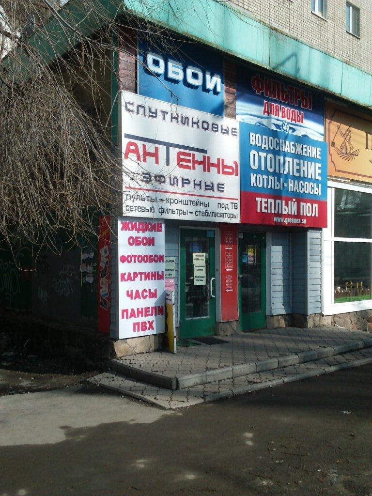 Ветеран Магазин Время Работы