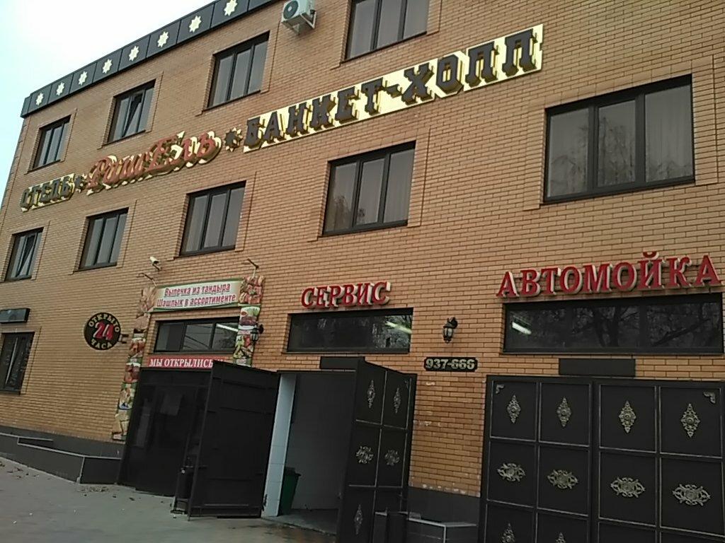 Ресторан мэздах в майкопе фото перед
