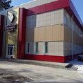 Дизайн-студия Ra, Услуги дизайнеров в Ангарском городском округе