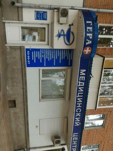 Поликлиника 5 омск талон к врачу