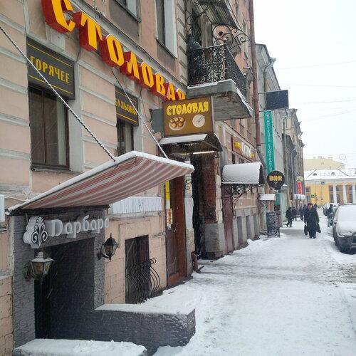 знакомства санкт петербург лиговский проспект