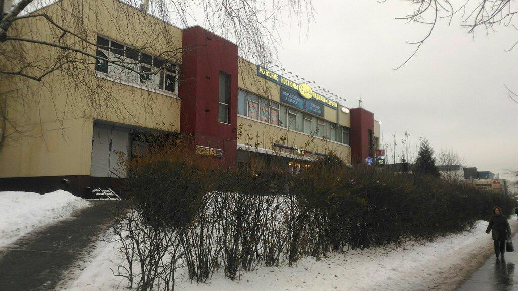 москве рядом метро хоум кредит банк оформить кредит в банке санкт петербург