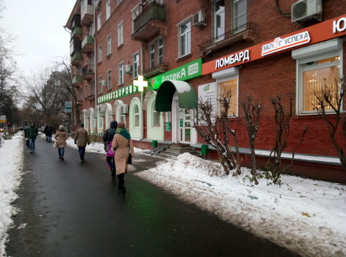 пишут, клиника здоровья на зеленом проспекте отзывы сотрудников рисунок Волка мультика