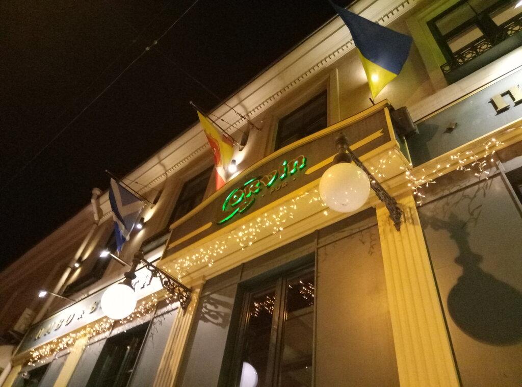 бар, паб — Паб Corvin — Одесса, фото №2