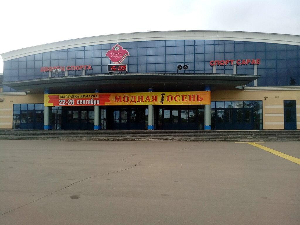 спортивный комплекс — ГБУ Дворец спорта — Казань, фото №7