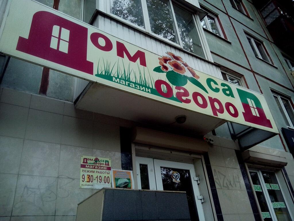 техника дома магазин брянск
