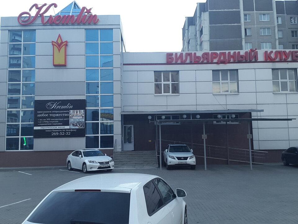 ночной клуб кремлин в воронеже