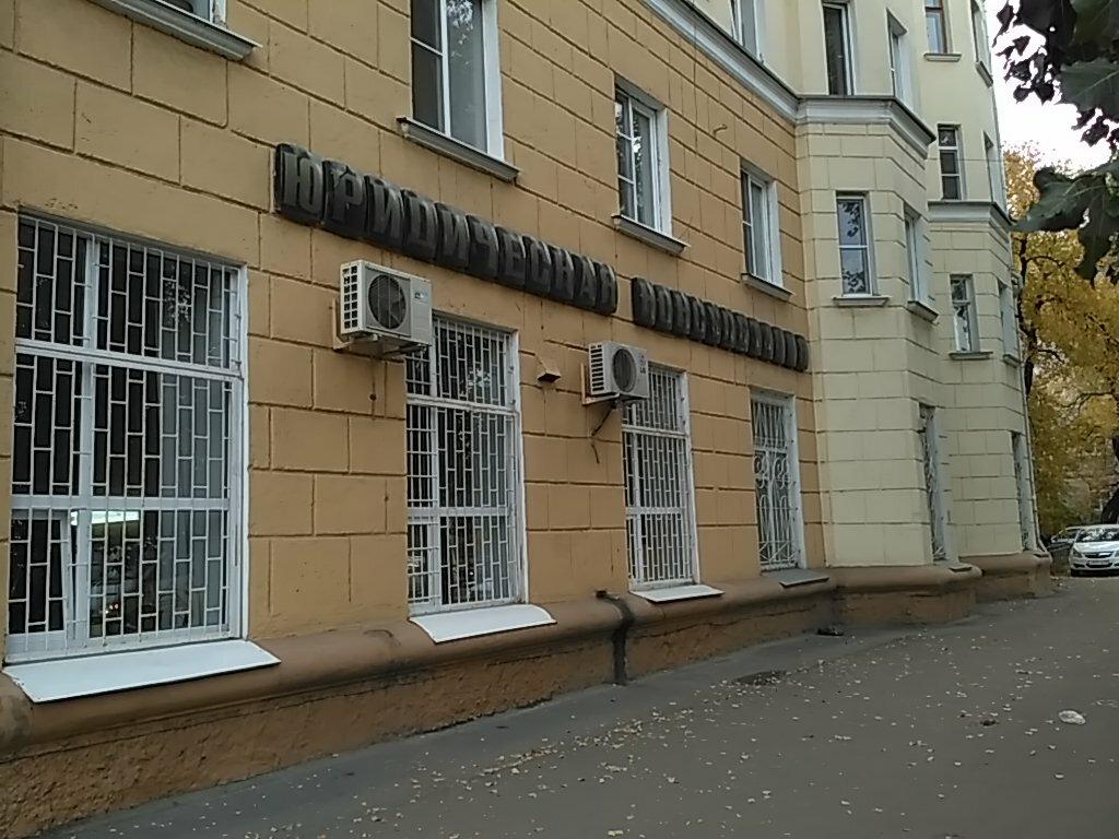 юридическая консультация бесплатно воронеж левобережный район