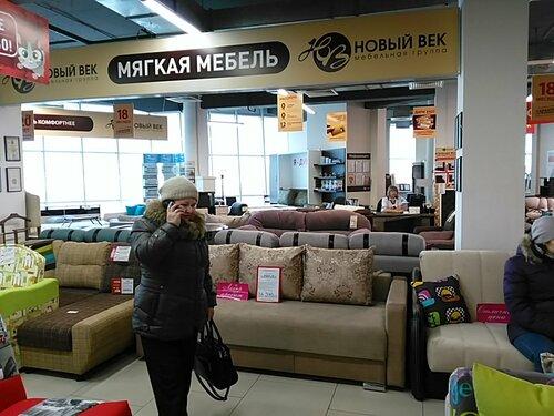 Белка маркет магазин мебели