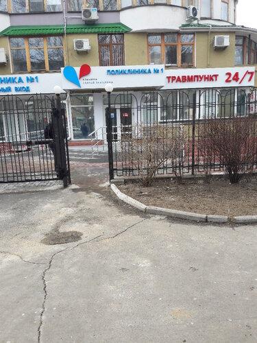 Детская поликлиника находка ленинградская 4