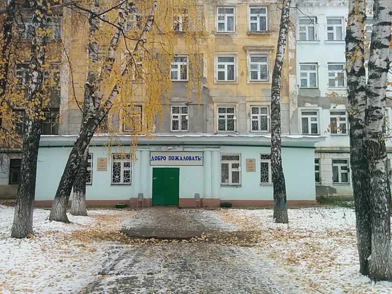 Санаторий-профилакторий медицинской санитарной части КФУ