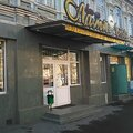 Мир Замков, Услуги по ремонту и строительству во Владикавказе