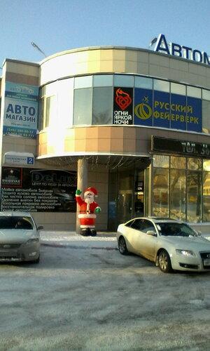 проститутка свердловская область хасановская улица