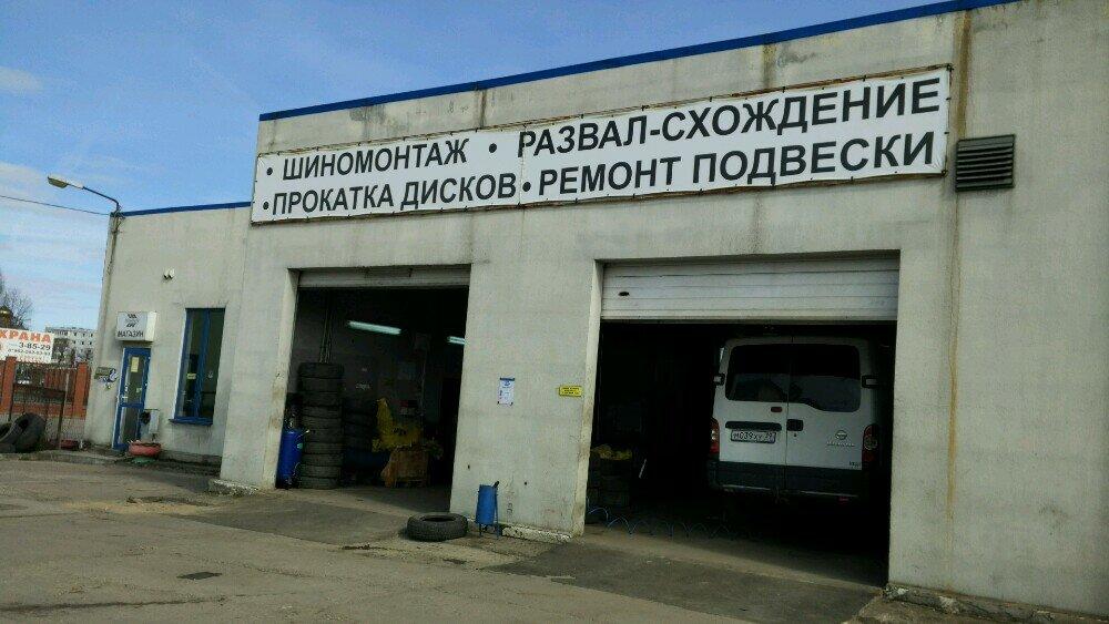 шины и диски — Шинный Двор — Советск, фото №2