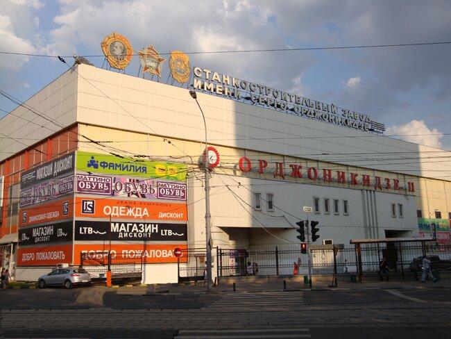 бухгалтерские услуги — Центр профессиональной бухгалтерии — Москва, фото №1