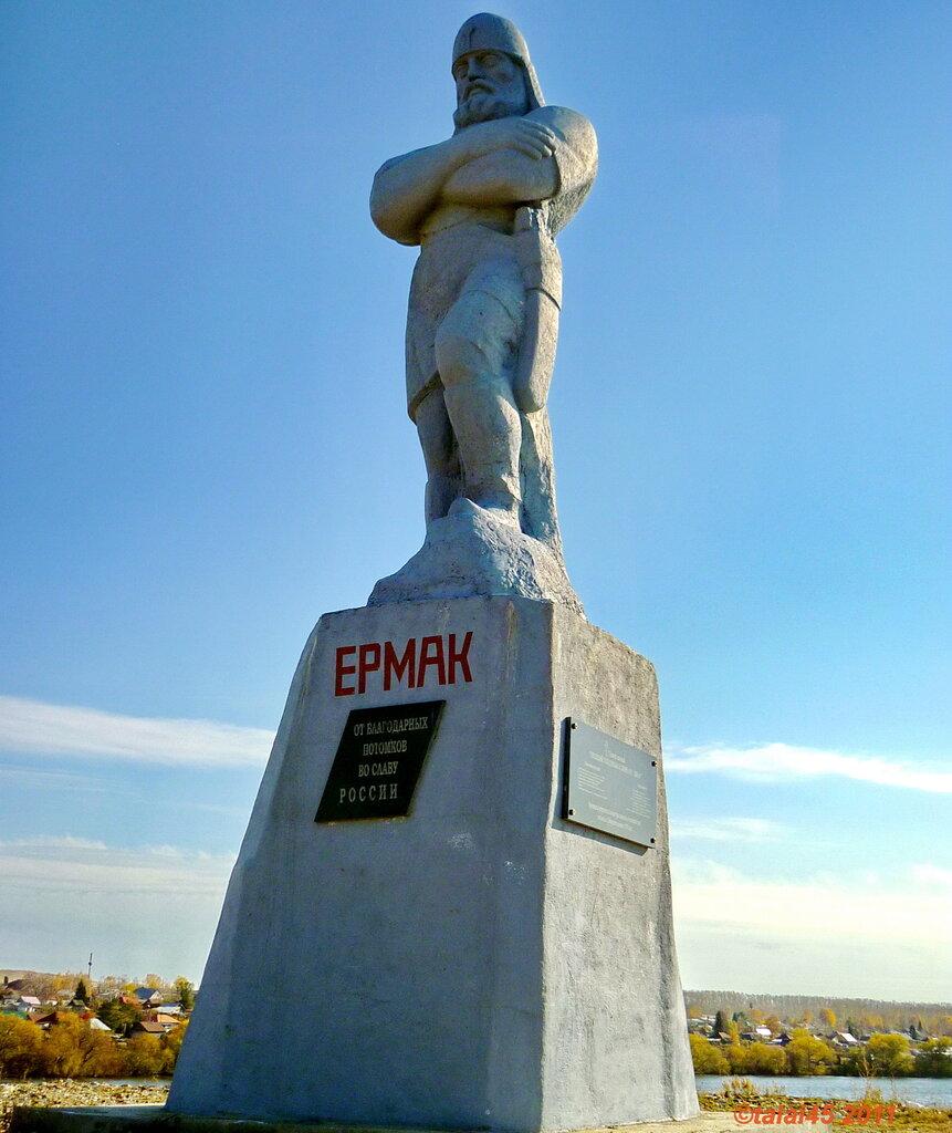 памятники алтайского края фото и описание фото нашей продукции