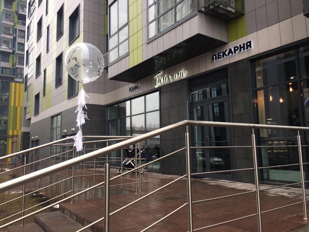 кафе — Кафе-пекарня Bake IT — Москва, фото №3
