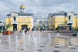 «Outlet Village «Белая Дача»» фото 1