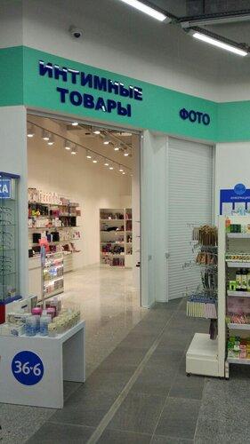 intim-magazin-v-rio