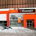 G-Energy, Ремонт авто в Ачинске