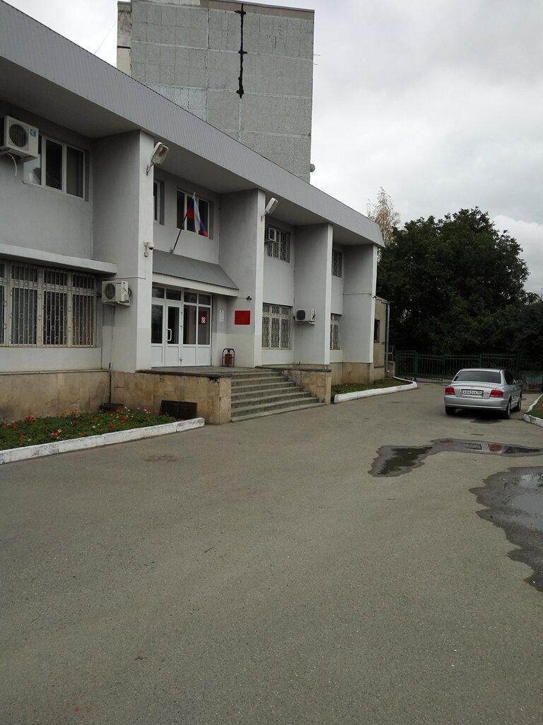 Мировой суд г черногорска республики хакасия