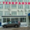НПО Техкранэнерго, Другое во Владимире