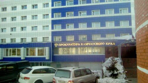 покупки прокуратура г петропавловск камчатский основном молодеж чаще