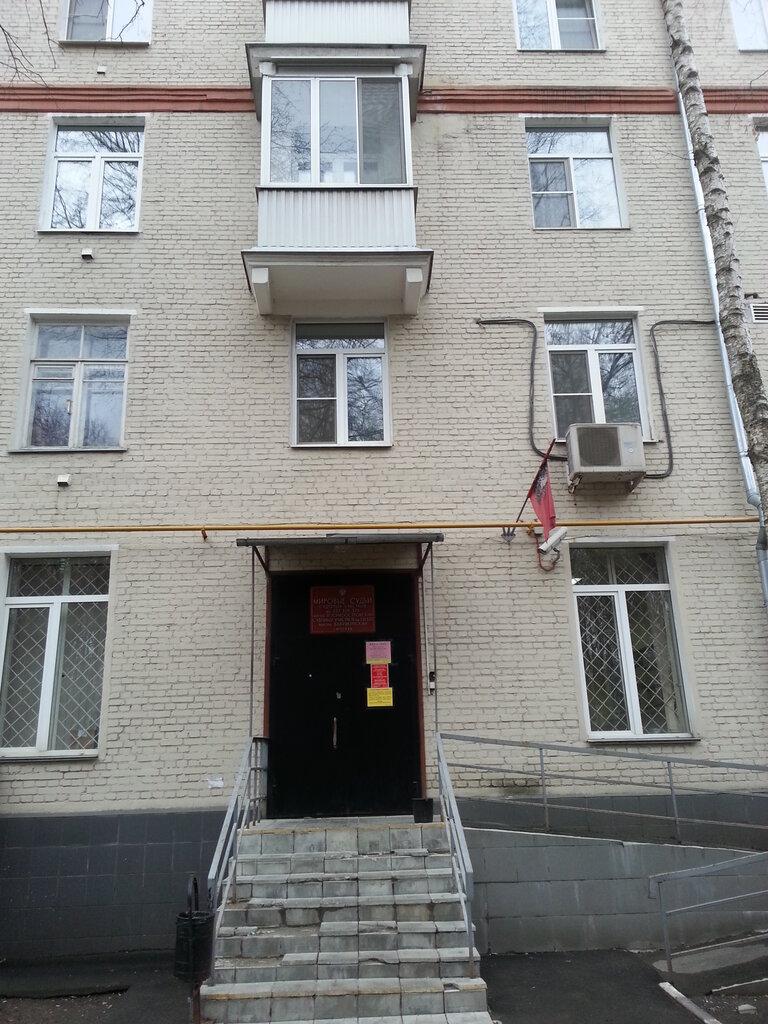 329 судебный участок москва