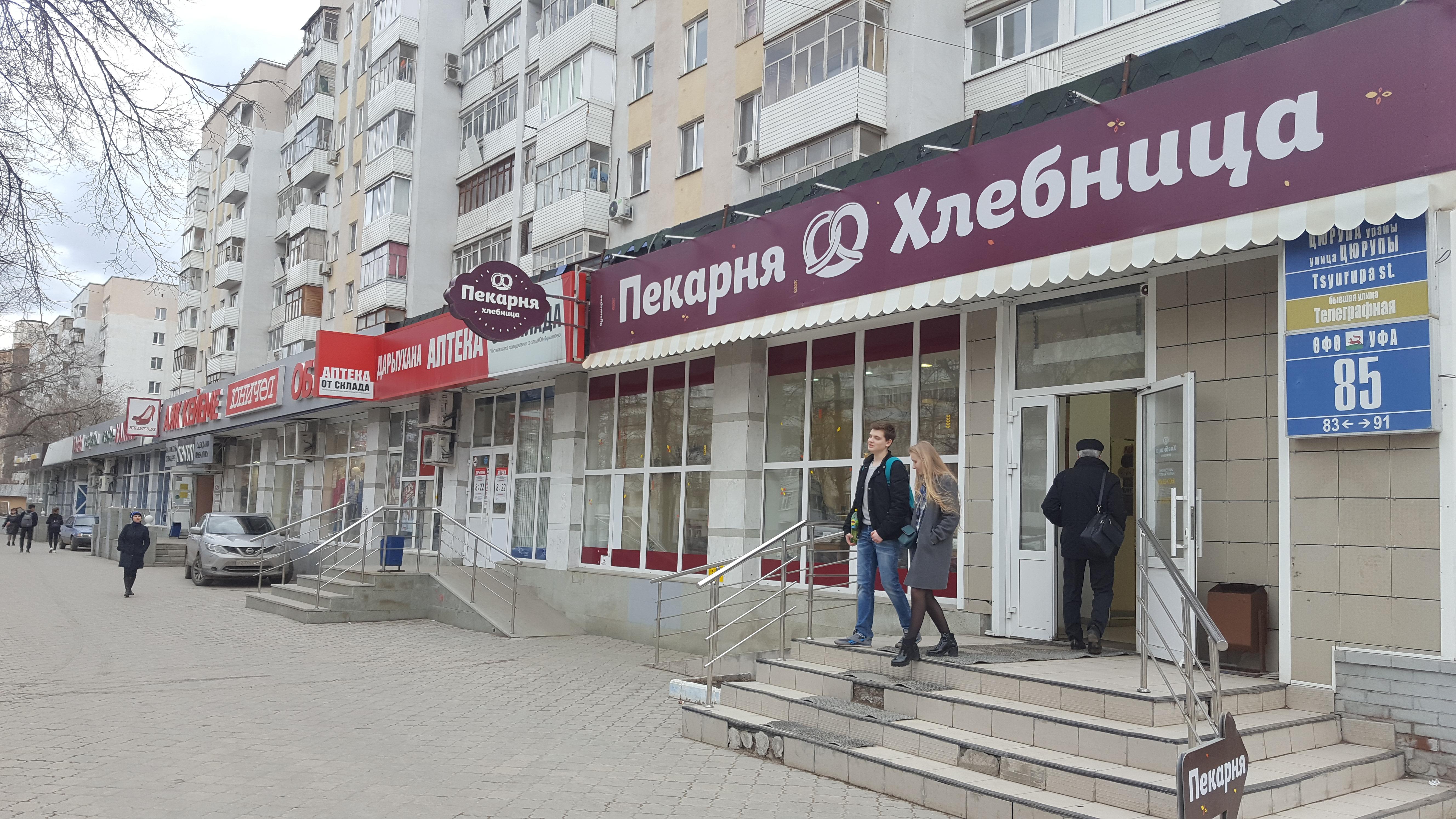 Магазин-склад цветы на ул. цюрупы г. москва, цветов рисунком