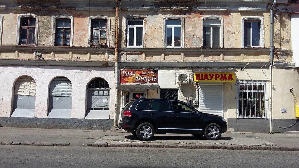 бар, паб — Роза ветров — Одесса, фото №1