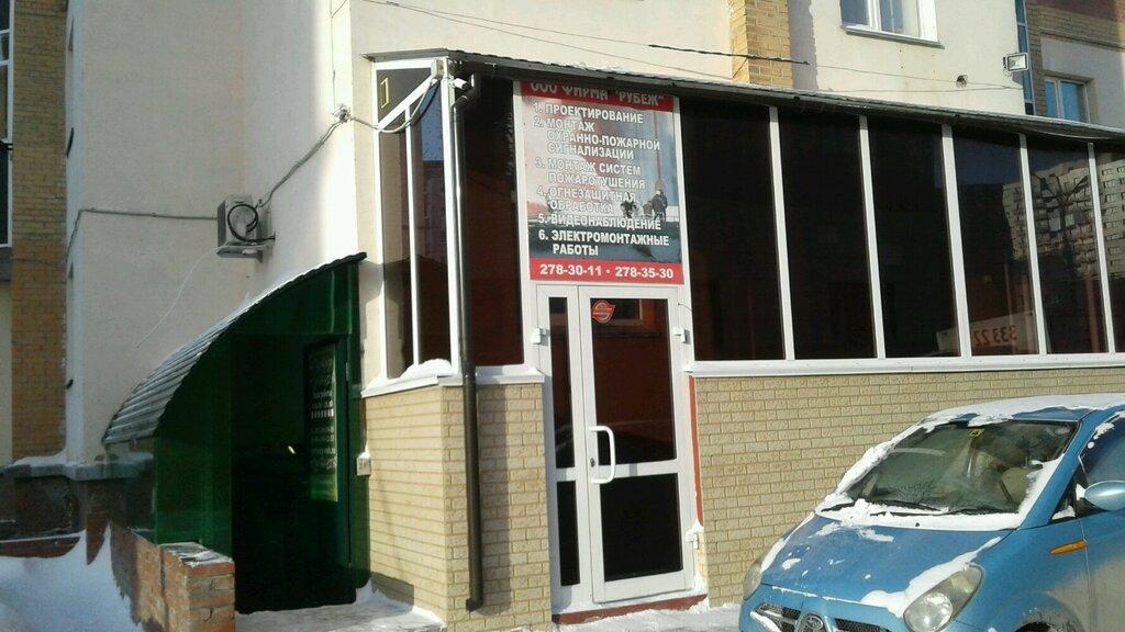 Торговый дом рубеж в новосибирске квартиры в черногории купить