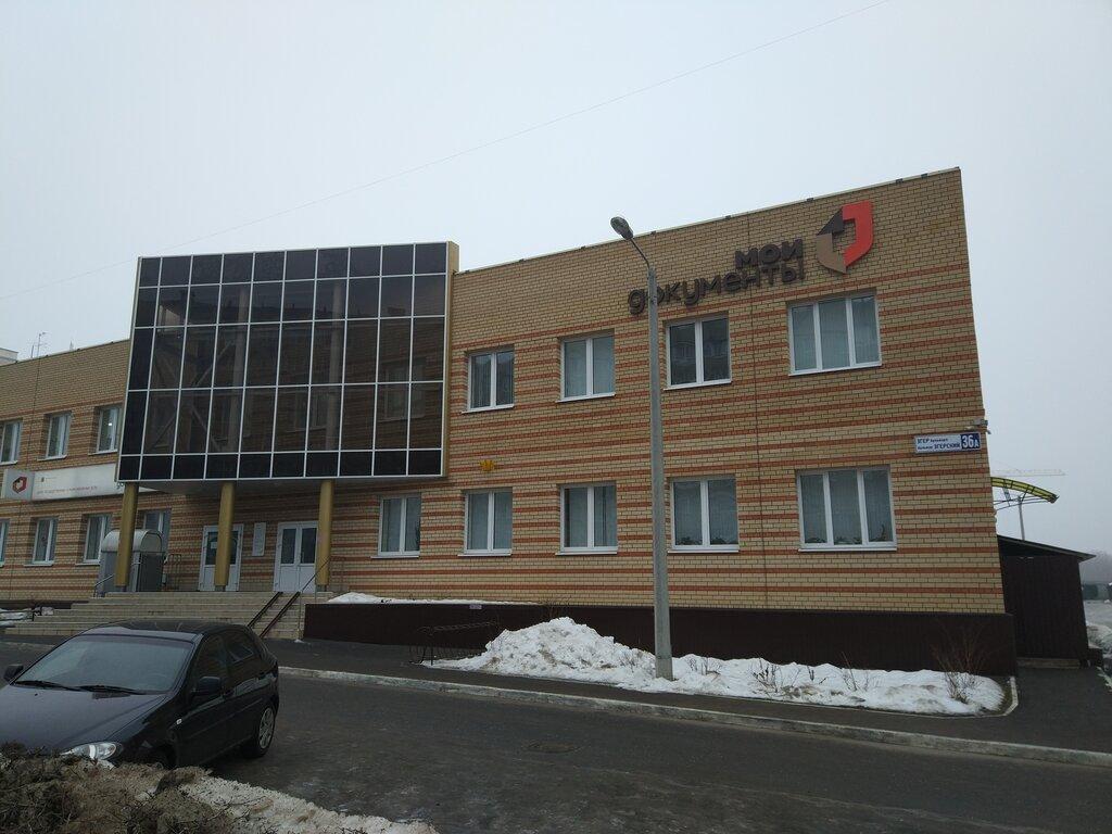 многофункциональный центр чувашии фото хорохорина советская