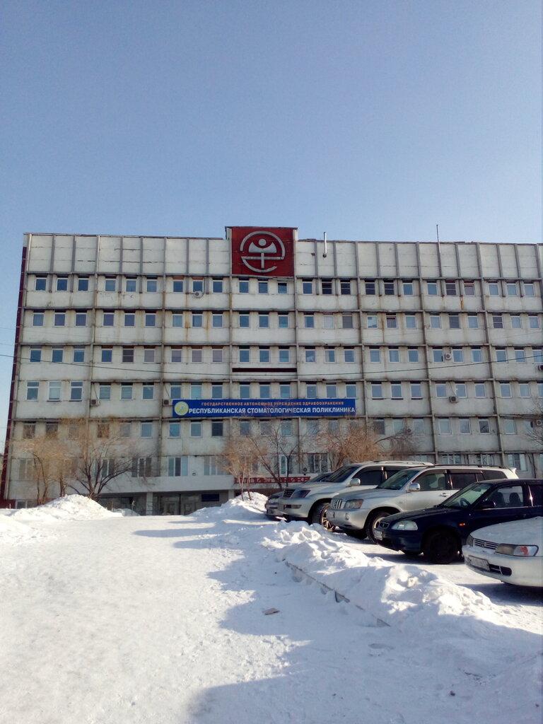 поликлиника для взрослых — ГБУЗ Городская больница № 4,поликлиника — Улан-Удэ, фото №2