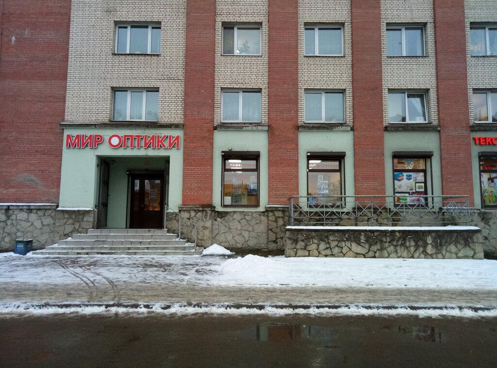 аптека — ЛекОптТорг — Санкт-Петербург, фото №5