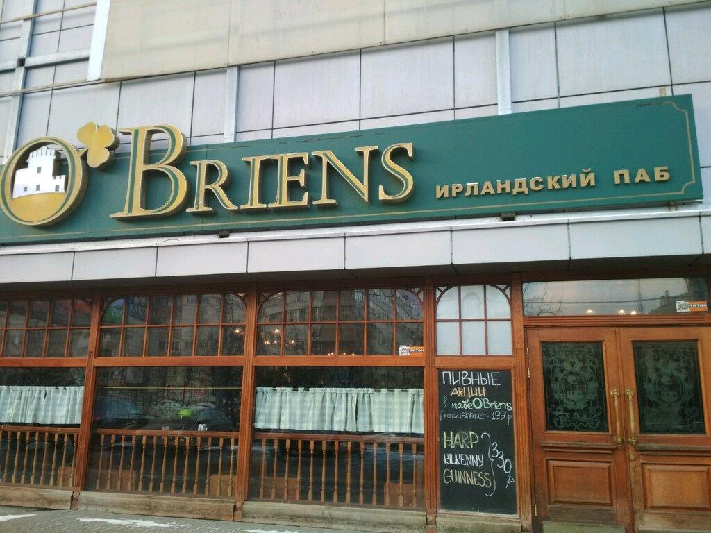 pub, bar — O'Briens — Saint Petersburg, фото №1