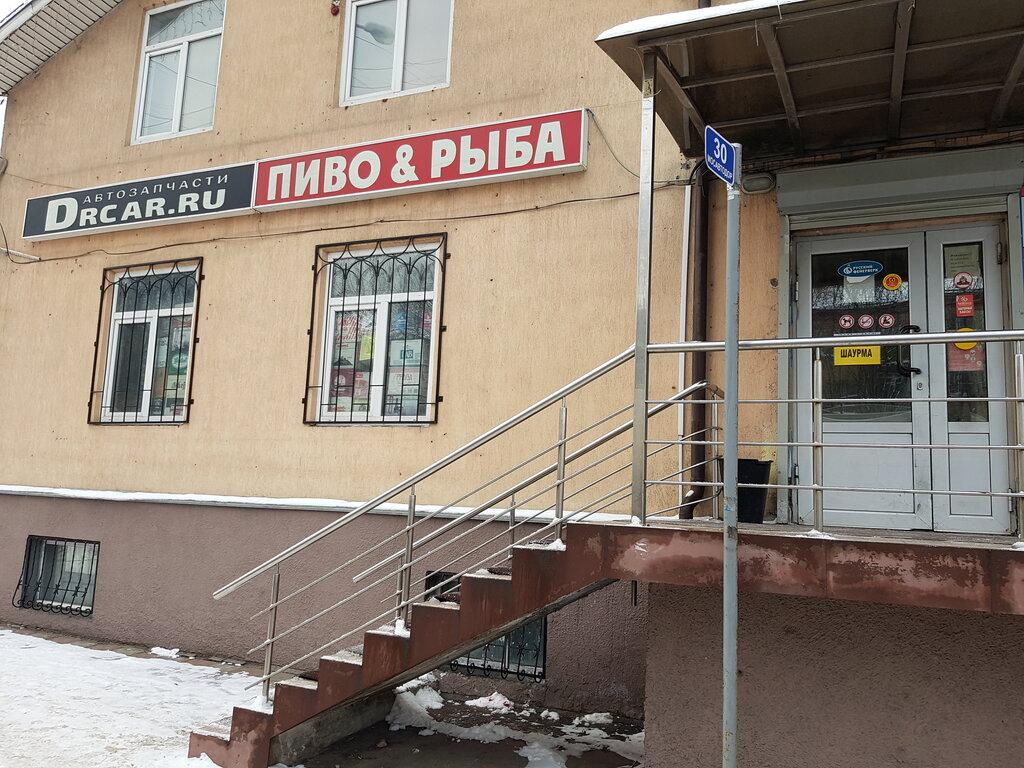 интернет-магазин — DrCar.ru — Москва и Московская область, фото №1