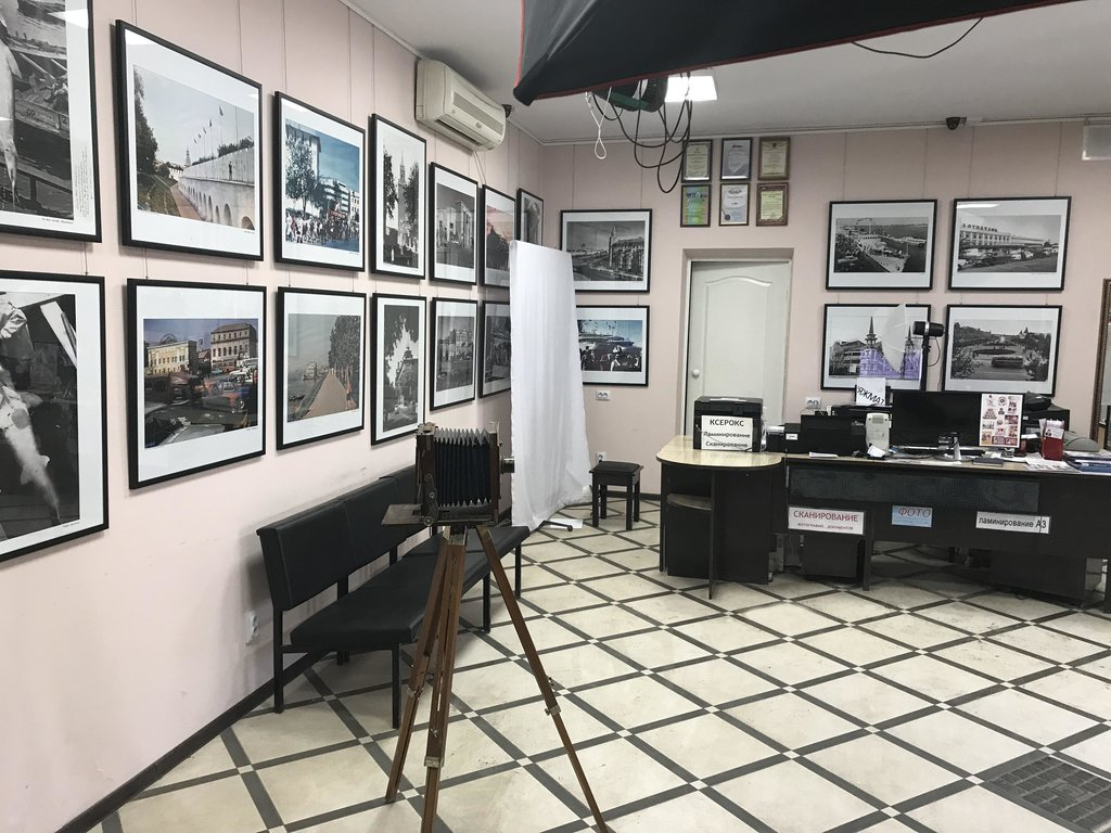 резкость шкале услуги фотоателье фото и кинолабораторий выберите свой регион