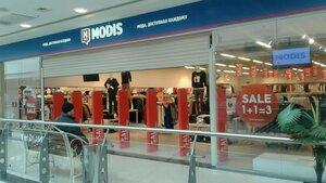 Модис – сеть магазинов модной одежды для всей семьи, предлагающая модную одежду собственных торговых марок по доступным ценам.