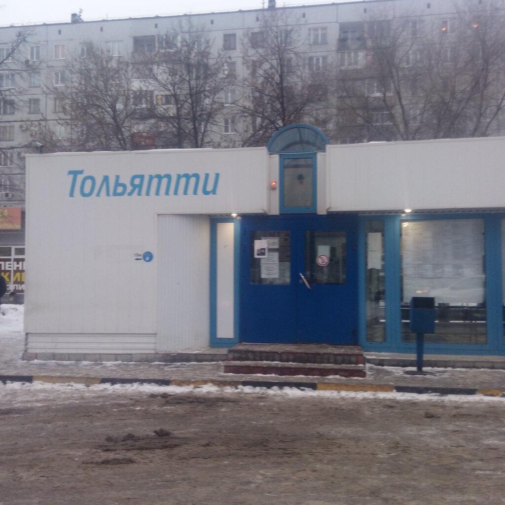 автобусные билеты — Автопилот — Тольятти, фото №1