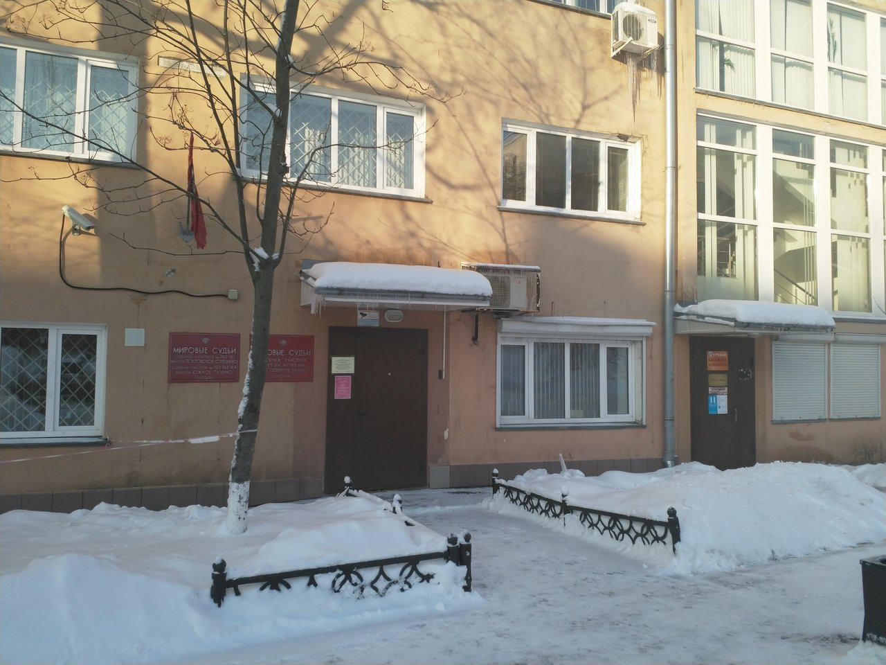 416 судебный участок москва