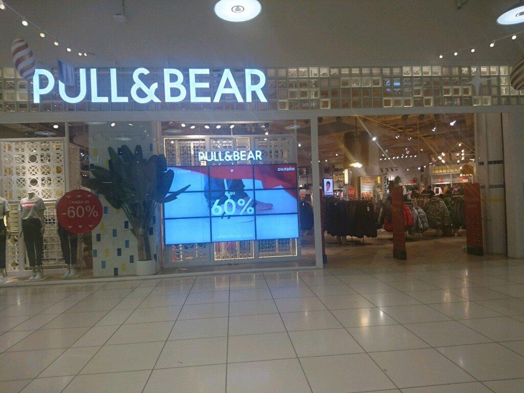 магазин одежды — Pull & Bear — Москва, фото №1