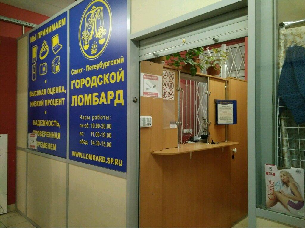 Часов санкт-петербург адреса ломбард продам часы срочно